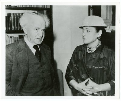 Helena Rubinstein with David Ben-Gurion