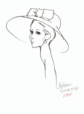 Halston hat with large bow